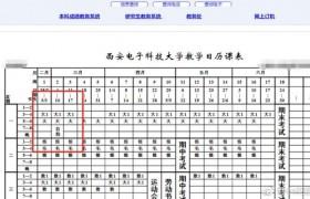 """荣耀10青春版携手西安电子科技大学开设""""自拍大课堂""""成爆款"""