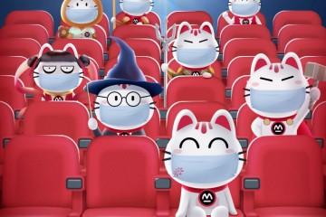 """影院任看4部电影只需9元!掌上生活App推出""""9元随心看"""""""