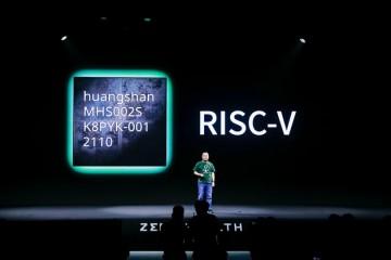 华米科技发布新一代智能可穿戴芯片黄山2S还有手表操作系统ZeppOS