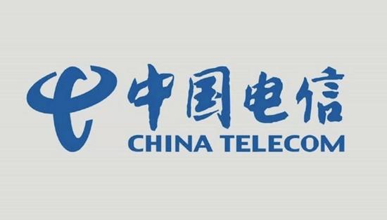 中国电信首次股票网上路演预计募集资金467.12亿
