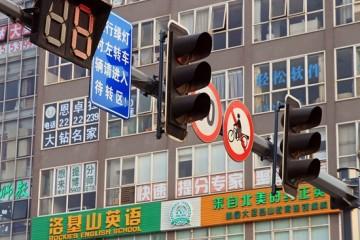 教培行业里的清北毕业生从年薪60万到毕业两周就失业